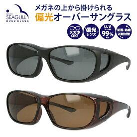 オーバーグラス 偏光サングラス アークスタイル シーガル アジアンフィット ARC Style SGB5004 全2カラー 62サイズ オーバーグラス 釣り ドライブ メンズ レディース モデル UVカット