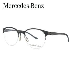 メルセデスベンツ・スタイル メガネフレーム Mercedes-Benz Style 度付き 度なし 伊達 だて 眼鏡 メンズ レディース M2055-D 51サイズ ボストン型 UVカット 紫外線 【国内正規品】