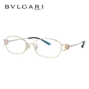メガネ 度付き 度なし 伊達メガネ 眼鏡 ブルガリ BVLGARI BV2064TG 401 53 ゴールド ダイヤモンド レディース スクエア型 UVカット 紫外線 【国内正規品】