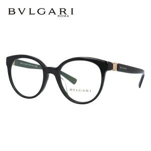 メガネ 度付き 度なし 伊達メガネ 眼鏡 ブルガリ アジアンフィット BVLGARI BV4152F 501 51サイズ ボストン型 レディース UVカット 紫外線 【国内正規品】