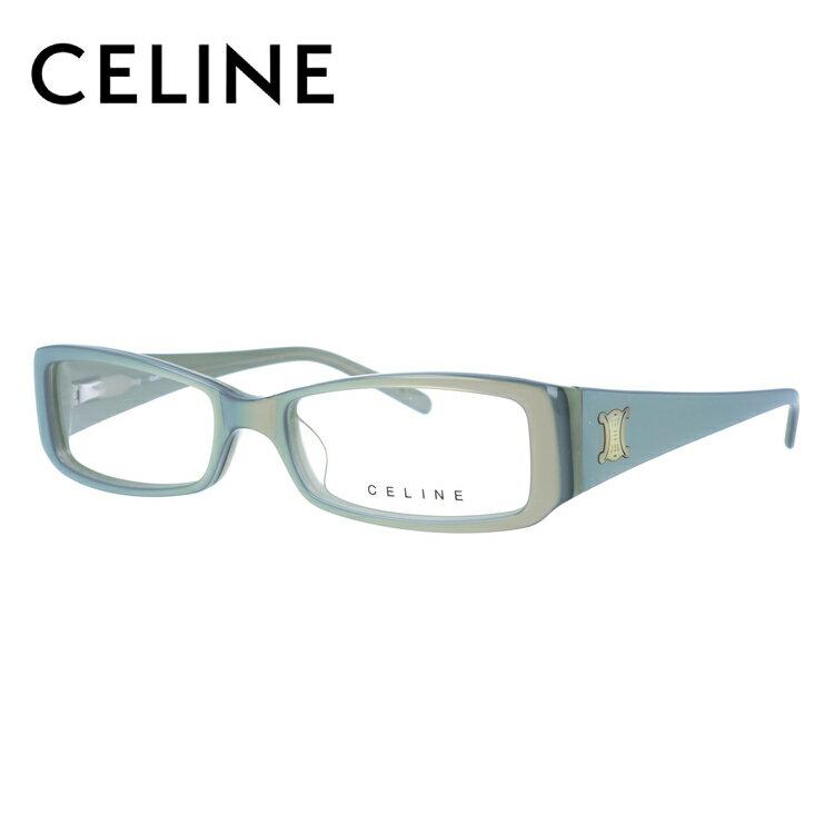 【50%OFF】 CELINE セリーヌ 伊達メガネ 眼鏡 レディース VC1640C 52サイズ 09QH