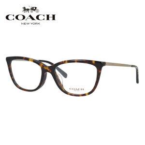 メガネ 度付き 度なし 伊達メガネ 眼鏡 コーチ アジアンフィット COACH HC6124F 5417 53サイズ フォックス型 UVカット 紫外線 【国内正規品】