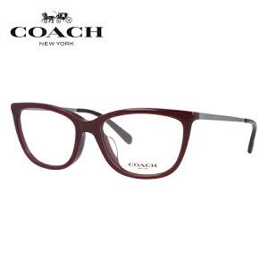 メガネ 度付き 度なし 伊達メガネ 眼鏡 コーチ アジアンフィット COACH HC6124F 5509 53サイズ フォックス型 レディース UVカット 紫外線 【国内正規品】