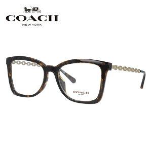 メガネ 度付き 度なし 伊達メガネ 眼鏡 コーチ ユニバーサルフィット COACH HC6128U 5120 52サイズ スクエア レディース UVカット 紫外線 【国内正規品】