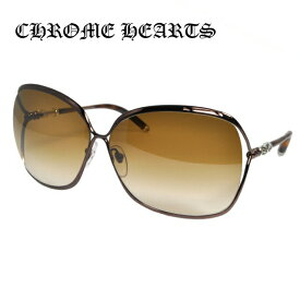 【訳あり】クロムハーツ サングラス CHROME HEARTS FISH EYE CB Chocolate Brwon ユニセックス メンズ レディース 紫外線 UVカット