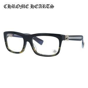 クロムハーツ メガネ 度付き 度なし 伊達メガネ 眼鏡 メガネフレーム CHROME HEARTS レギュラーフィット MYDIXADRYLL BMZ 55サイズ スクエア型 ユニセックス メンズ レディース 紫外線 UVカット