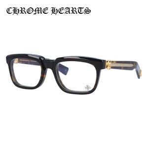 クロムハーツ メガネ 度付き 度なし 伊達メガネ 眼鏡 メガネフレーム CHROME HEARTS レギュラーフィット SEE YOU IN TEA DT 53サイズ スクエア型 ユニセックス メンズ レディース 紫外線 UVカット