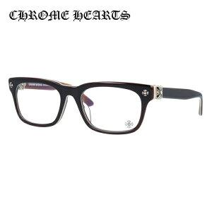 クロムハーツ メガネ 度付き 度なし 伊達メガネ 眼鏡 メガネフレーム CHROME HEARTS レギュラーフィット VAGILANTE BRBBR 54サイズ スクエア型 ユニセックス メンズ レディース 紫外線 UVカット
