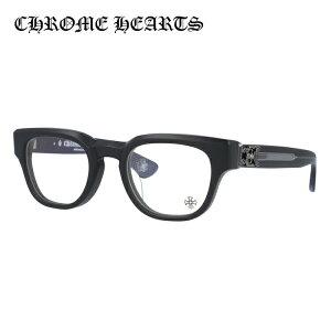 クロムハーツ メガネ 度付き 度なし 伊達メガネ 眼鏡 メガネフレーム CHROME HEARTS レギュラーフィット CUNTVOLUTED MBK 49サイズ ウェリントン型 ユニセックス メンズ レディース 紫外線 UVカット