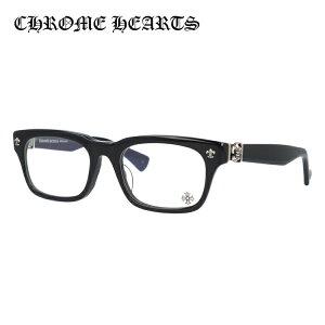 クロムハーツ メガネ 度付き 度なし 伊達メガネ 眼鏡 メガネフレーム CHROME HEARTS アジアンフィット GITTIN ANY?-A 52サイズ スクエア型 ユニセックス メンズ レディース 紫外線 UVカット