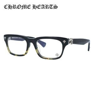 クロムハーツ メガネ 度付き 度なし 伊達メガネ 眼鏡 メガネフレーム CHROME HEARTS アジアンフィット GITTIN ANY?-A BMZ 52サイズ スクエア型 日本製 フレア ユニセックス メンズ レディース 紫外線 UV