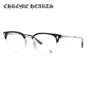 クロムハーツ メガネ 度付き 度なし 伊達メガネ 眼鏡 メガネフレーム CHROME HEARTS TANG BK/GP 51サイズ ブロー型 CHクロス ユニセックス メンズ レディース 紫外線 UVカット