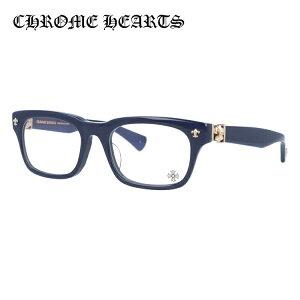 クロムハーツ メガネ 度付き 度なし 伊達メガネ 眼鏡 メガネフレーム CHROME HEARTS アジアンフィット GITTIN ANY? A PCK P.Cock 52サイズ ウェリントン型 日本製 BSフレア インディゴ ユニセックス メン