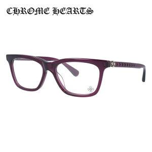 クロムハーツ メガネ 度付き 度なし 伊達メガネ 眼鏡 メガネフレーム CHROME HEARTS レギュラーフィット RESURECTUM DP Deep Purple 51サイズ ウェリントン型 日本製 フローラル ユニセックス メンズ レ