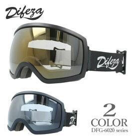 【訳あり】ディフェーザ ゴーグル シュート ミラーレンズ アジアンフィット DIFEZA SHOOT DFG 6020 全2カラー ユニセックス メンズ レディース スキーゴーグル スノーボードゴーグル スノボ
