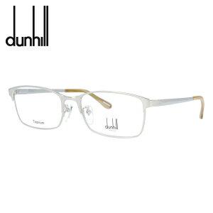 ダンヒル メガネ 度付き 度なし 伊達メガネ 眼鏡 dunhill VDH091J 0579 56サイズ スクエア メンズ 日本製【国内正規品】
