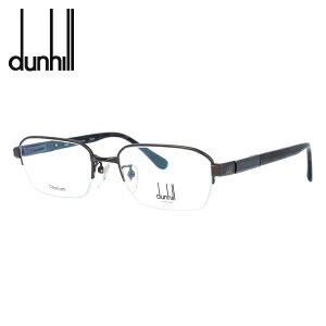 ダンヒル メガネ 度付き 度なし 伊達メガネ 眼鏡 dunhill VDH221J 0K03 54サイズ スクエア メンズ 日本製【国内正規品】