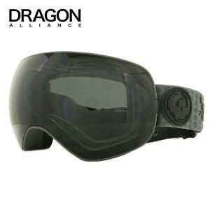 【訳あり】ドラゴン ゴーグル DRAGON ミラーレンズ レギュラーフィット X2s 723-0337 スポーツ メンズ レディース スキー スノーボード