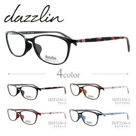 ダズリン 眼鏡 メガネ dazzlin DZF2536-1/DZF2536-2/DZF2536-3/DZF2536-4 アジアンフィット レディース 女性用 アイウェア UVカット 紫外線対策 UV対策 おしゃれ ギフト