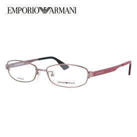 エンポリオアルマーニ メガネ フレーム 眼鏡 度付き 度なし 伊達メガネ だて ダテ メンズ レディース EMPORIO ARMANI EA1133J 9L8 53サイズ スクエア型 ブランド ロゴ UVカット 紫外線 UV対策 おしゃれ ギフト