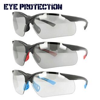 花粉眼镜太阳眼镜花粉症对策EYE PROTECTION EPS 6076 UV cut