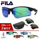 フィラ サングラス 偏光レンズ アジアンフィット FILA FLS 100 スポーツ メンズ レディース UVカット