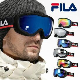 フィラ ゴーグル ミラーレンズ アジアンフィット FILA FLG 7036B 全9カラー ユニセックス メンズ レディース スキーゴーグル スノーボードゴーグル スノボ