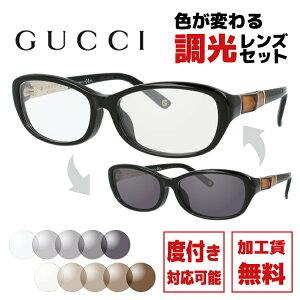 グッチ 調光メガネ フレーム 調光サングラス GG8002F 4UA 53サイズ アジアンフィット オーバル ユニセックス メンズ レディース バンブー UVカット 紫外線カット 度付きメガネ 伊達メガネ 【GUCCI