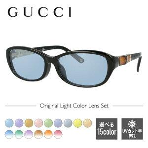グッチ カラーメガネ フレーム ライトカラー サングラス オリジナルカラーレンズ GG8002F 4UA 53サイズ アジアンフィット オーバル ユニセックス メンズ レディース バンブー UVカット 紫外線カ