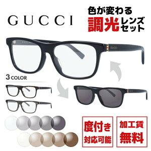グッチ 調光メガネ フレーム 調光サングラス GG0454OA 全3カラー 53サイズ アジアンフィット ウェリントン ユニセックス メンズ レディース シェリーライン ウェブライン 度付きメガネ 伊達メ