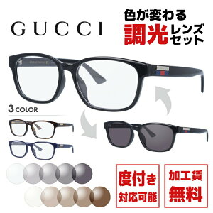 グッチ 調光メガネ フレーム 調光サングラス GG0749OA 全3カラー 56サイズ アジアンフィット スクエア ユニセックス メンズ レディース シェリーライン ウェブライン 度付きメガネ 伊達メガネ