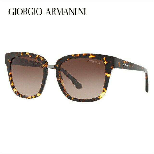 ジョルジオアルマーニ サングラス 2018年新作 レギュラーフィット GIORGIO ARMANI AR8106 529413 54サイズ 国内正規品 ウェリントン ユニセックス メンズ レディース