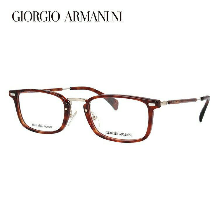 GIORGIO ARMANI ジョルジオ アルマーニ 伊達メガネ 眼鏡 GA2054J 6B4 50サイズ セル/スクエア/メンズ 【スクエア型】