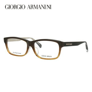 ジョルジオアルマーニ メガネ フレーム 眼鏡 度付き 度なし 伊達メガネ だて ダテ メンズ レディース アジアンフィット GIORGIO ARMANI GA2057J 6P8 54サイズ スクエア型 ブランド ロゴ UVカット 紫外