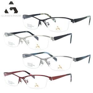 グラスハウス メガネフレーム 伊達メガネ GLASSES HOUSE GH2305 全4カラー 56サイズ スクエア(ハーフリム)