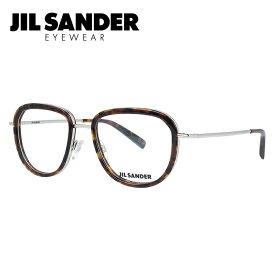 【セール10%OFF】ジルサンダー メガネフレーム JIL SANDER 度付き 度なし 伊達 だて 眼鏡 メンズ レディース J2009-C 50サイズ レディース ウェリントン型 UVカット 紫外線