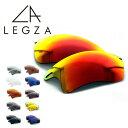 オークリー サングラス用 FASTJACKET XL 専用 交換レンズ LEGZA製 S10 ファストジャケットXL ライトスモークミラー ク…