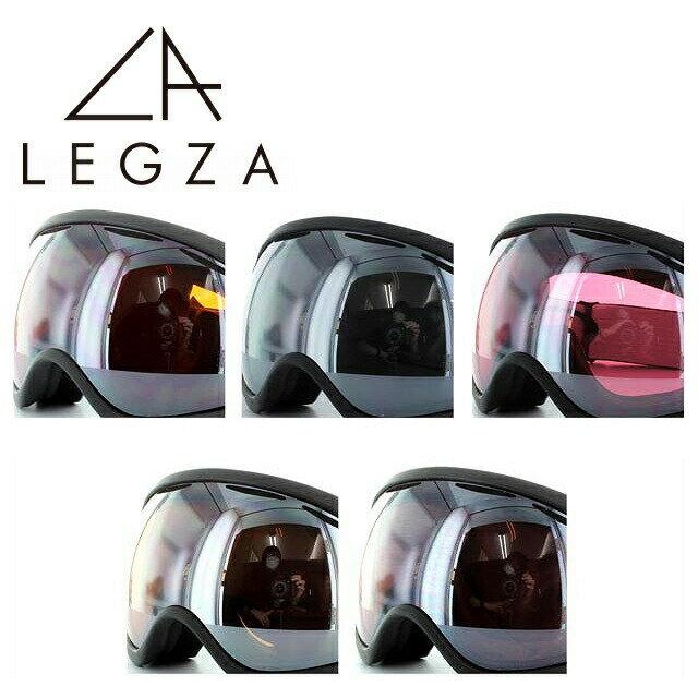 オークリー ゴーグル用 OAKLEY CANOPY 専用 交換レンズ S4 キャノピー LEGZA製 ブラウンミラー ライトグレー ピンク ライトブラウンミラー ライトピンクミラー ダブルレンズ 曇り止め アジアンフィット 全天候対応 UVカット