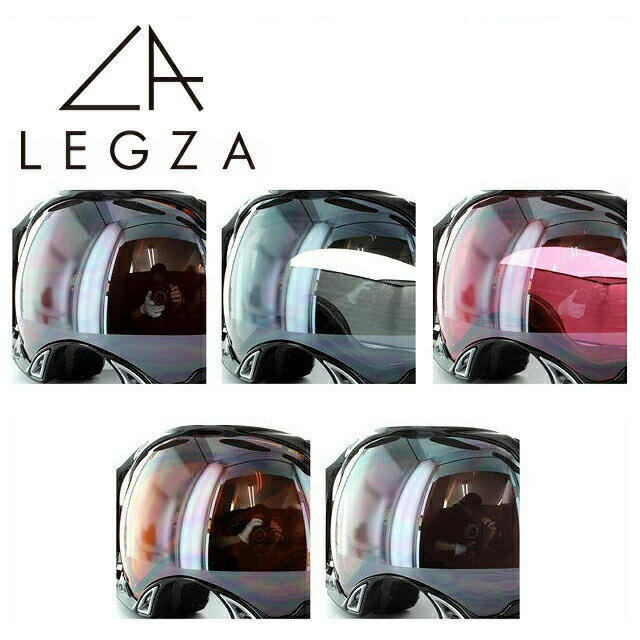 オークリー ゴーグル用 OAKLEY SPLICE 専用 交換レンズ S2 スプライス LEGZA製 ブラウンミラー ライトグレー ピンク ライトブラウンミラー ライトピンクミラー ダブルレンズ 曇り止め アジアンフィット 全天候対応 UVカット