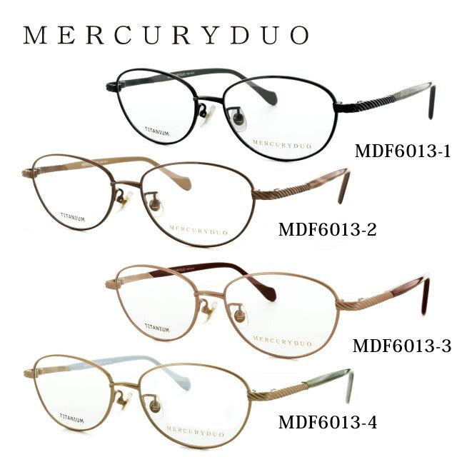 マーキュリーデュオ MERCURYDUO 眼鏡 MDF6013 全4カラー 52サイズ 調整可能ノーズパッド レディース