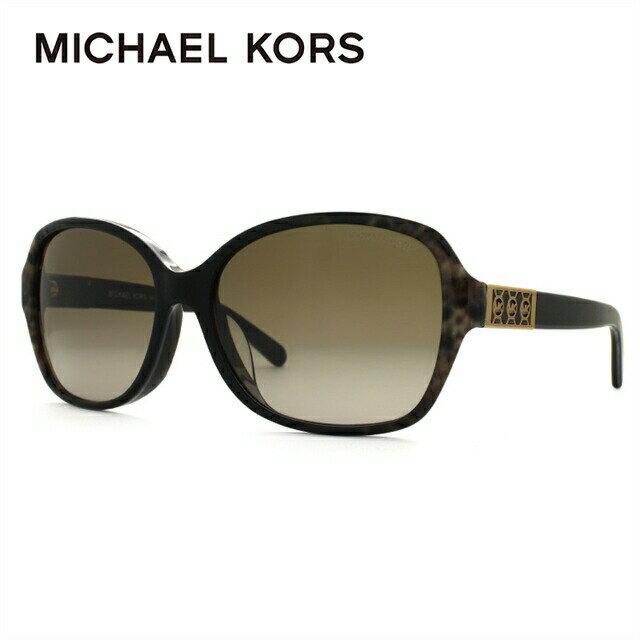 マイケルコース サングラス アジアンフィット MICHAEL KORS CUIABA MK6013F 301913 57サイズ 国内正規品 スクエア レディース