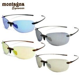モンターニャ サングラス ミラーレンズ アジアンフィット(フレキシブルノーズバッド) montagna MTS5003 全4カラー 62サイズ(ツーポ) スポーツ メンズ レディース UVカット