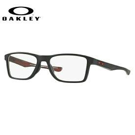 メガネ 度付き 度なし 伊達メガネ 眼鏡 オークリー フィンボックス 交換用ノーズパッド付 OAKLEY FIN BOX OX8108-0251 51サイズ スクエア メンズ レディース 【スクエア型】 UVカット 紫外線【国内正規品】