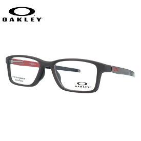 メガネ 度付き 度なし 伊達メガネ 眼鏡 オークリー ゲージ7.1 交換用ノーズパッド付 OAKLEY GAUGE 7.1 OX8112-0352 52サイズ スクエア メンズ レディース 【スクエア型】 UVカット 紫外線【国内正規品】