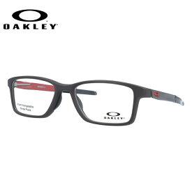 メガネ 度付き 度なし 伊達メガネ 眼鏡 オークリー ゲージ7.1 交換用ノーズパッド付 OAKLEY GAUGE 7.1 OX8112-0354 54サイズ スクエア メンズ レディース 【スクエア型】 UVカット 紫外線【国内正規品】