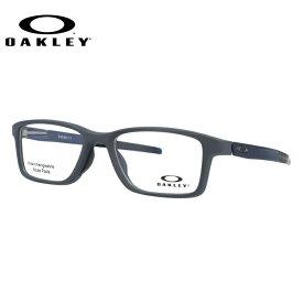 メガネ 度付き 度なし 伊達メガネ 眼鏡 オークリー ゲージ7.1 交換用ノーズパッド付 OAKLEY GAUGE 7.1 OX8112-0552 52サイズ スクエア メンズ レディース 【スクエア型】 UVカット 紫外線【国内正規品】