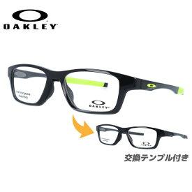メガネ 度付き 度なし 伊達メガネ 眼鏡 オークリー クロスリンクハイパワー 交換用ノーズパッド付 OAKLEY CROSSLINK HIGH POWER OX8117-0252 52サイズ スクエア メンズ レディース UVカット 紫外線【国内正規品】