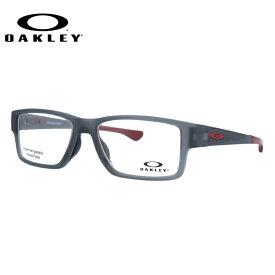 メガネ 度付き 度なし 伊達メガネ 眼鏡 オークリー エアドロップMNP 交換用ノーズパッド付 OAKLEY AIRDROP MNP OX8121-0355 55サイズ スクエア メンズ レディース 【スクエア型】 UVカット 紫外線【国内正規品】