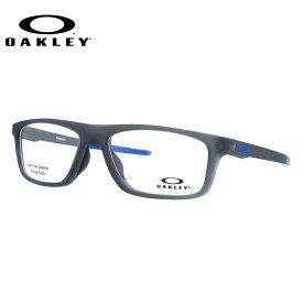 メガネ 度付き 度なし 伊達メガネ 眼鏡 オークリー ポメル 交換用ノーズパッド付 OAKLEY POMMEL OX8127-0255 55サイズ ウェリントン メンズ レディース UVカット 紫外線【国内正規品】