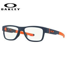 メガネ 度付き 度なし 伊達メガネ 眼鏡 オークリー クロスレンジスイッチ 交換用ノーズパッド付 OAKLEY CROSSRANGE SWITCH OX8132-0254 54サイズ スクエア メンズ レディース UVカット 紫外線【国内正規品】